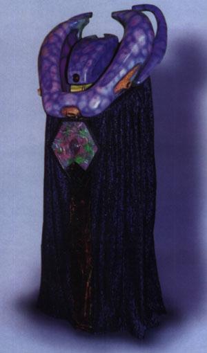 Babylon 5 Images 'Ambassador Kosh'